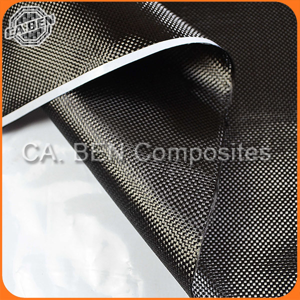 1.5K plain 150g Tairyfil carbon fiber cloth3.jpg