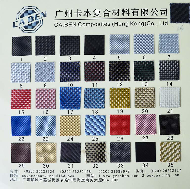 color chip.jpg